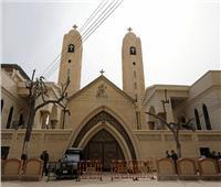 الكنيسة تكشف حقيقة وجود قنبلة بمحيط كاتدرائية حلوان