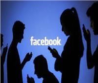 «صوتك».. وظيفة جديدة من فيسبوك
