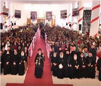 انطلاق فعاليات المؤتمر السابع للمغتربين مع البابا تواضروس