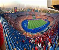 ستاد القاهرة ينافس 4 ملاعب لاستضافة نهائي دوري الأبطال