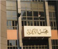 اليوم.. نظر دعوى إغلاق صحيفة الجارديان بالقاهرة
