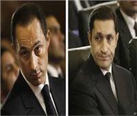 براءة جمال وعلاء مبارك في «التلاعب بالبورصة»