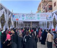 استجابة لـ«حياة كريمة»:شبرا الخير تطلق «أهالينا» أكبر قافلة خيرية بالقليوبية