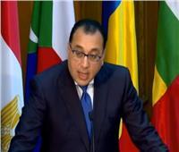 فيديو|رئيس الوزراء يلقى كلمة في مؤتمر رؤساء المحاكم الدستورية الأفريقية