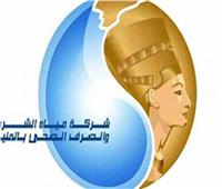 مياه المنيا توقع بروتوكولاً لمد وصلات مياه الشرب والصرف للأسر الأكثر احتياجاً