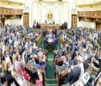 إعادة إصدار الدورية البرلمانية «مجلة مجلس النواب»