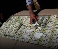 ضبط 20 ألف قرص مخدر بحوزة صيدلي في الإسكندرية