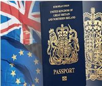 للمرة الأولى منذ 30 عامًا.. جواز السفر البريطاني باللون الأزرق