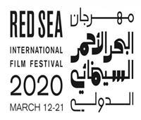 مهرجان البحر الأحمر السينمائي يعقد شراكة «إم بي سي» في دورته الأولى