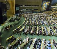 الأمم المتحدة تطلق مشروع لمنع ومكافحة الاتجار بالأسلحة الخفيفة بتمويل سعودي روسي