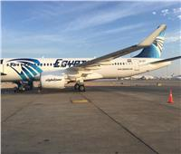 وصول أول رحلة لـ«إيرباص الجديدة» المصرية إلى المغرب