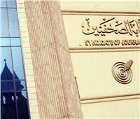 فوز مجدي إبراهيم بمنصب مقرر شعبة المصورين الصحفيين بالتزكية