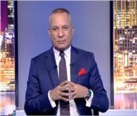 تعليق ناري من أحمد موسى على خناقة لاعبي الأهلي والزمالك.. فيديو