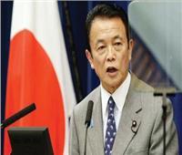وزير المالية الياباني: مجموعة العشرين تتفق على ضرورة التنسيق حول كورونا