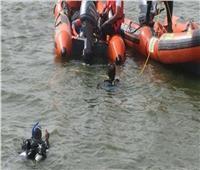 مكالمة تليفون تنهي حياة طالبة جامعية غرقا في نهر النيل