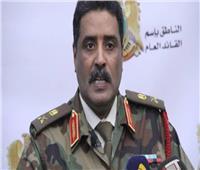 المسماري: الجيش الليبي أوقع خسائر كبيرة في صفوف مرتزقة «أردوغان»