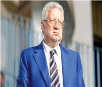 عاجل| إيقاف مرتضى منصور رسميًا