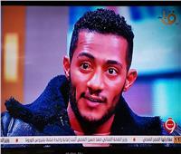 محمد رمضان: الطيار طلب 9.5 مليون جنيه.. ولم يتقدم بطعن على قرار إيقافة