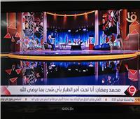 محمد رمضان عن غنائه عاريًا: عبد الحليم حافظ «عملها قبلي»