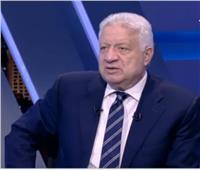 مرتضى منصور: «مش هكمل الدورى لو تم منعى من حضور المباريات».. فيديو