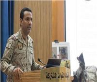 التحالف العربي يحبط عملا عدائيا حوثيا جنوب البحر الأحمر