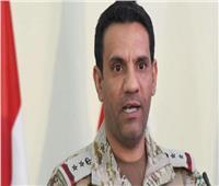 تدمير زورق حوثي مفخخ يستهدف قوات التحالف البحرية اليمنية