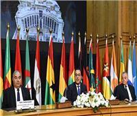 بث مباشر| فعاليات اجتماع رؤساء المحاكم والمجالس الدستورية الأفريقية