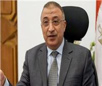 فيديو| محافظة الإسكندرية يكشف عن مشروع الصرف الصحي الجديد