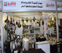 غدا.. افتتاح معرض منتجات الوزارات والمؤسسات بجامعة قناةالسويس