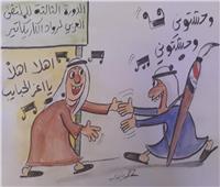 ٢٠٠ لوحة نادرة فى معرض الملتقى العربى لرواد الكاريكاتير بالأوبرا