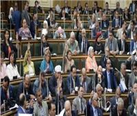 «عبدالعال» يحيل مشروعات بقوانين مقدمة من الحكومة للجان النوعية 