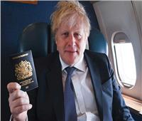 صور..البريطانيون يحتفلون بجواز سفرهم الأزرق