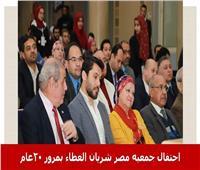 جامعة عين شمس تحتفل بمرور ٢٠ سنة على تأسيس «مصر شريان العطاء»