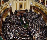 «النواب» يحسم تعديلات قانون البيانات الشخصية بعدم تطبيقها على «المركزي»