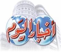 «أخبار اليوم» تحصد 5 جوائز وتكريم بمسابقة الصحافة المصرية