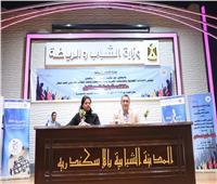 وزارة الشباب تطلق فعاليات ملتقى الاتحادات الطلابية بمشاركة ٢٦ جامعة