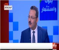 بالفيديو.. سمير صبري: مبادرة المركزي لإنقاذ المصانع المتعثرة حدث غير مسبوق