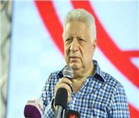 مرتضى منصور يخطر لاعبي الزمالك بمغادرة معسكر القمة