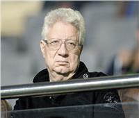مرتضى منصور: «ستحدث مجزرة بين اللاعبين لو لعبنا مباراة القمة»