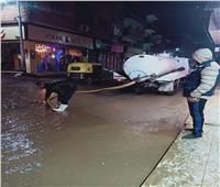 شفط تجمعات مياه الأمطار من شوارع المنوفية