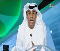 السعودي: لم نرسل فيديوهات إلى اتحاد الكرة.. وتم الزج باسم قناة أبو ظبي