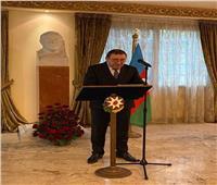 سفير أذربيجان: أرمينيا لا تبدي نوايا طيبة لحل النزاع حول «قاراباغ»