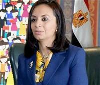 اليوم.. حلقة نقاشية حول «تغيير الصورة النمطية للمرأة في الثقافة العربية»
