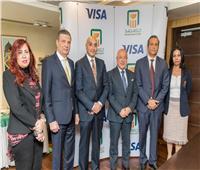 البنك الأهلي المصري وفيزا العالمية يجددان شراكتهما لـ5 سنوات جديدة