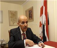 لجنة مشتركة علمية بين مصر وجورجيا في تبليسي نهاية مارس