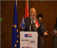 جامعة القاهرة تعقد ندوة للتعريف بالأنشطة الممولة من الاتحاد الأوروبي