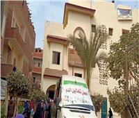 قافلة طبية تكشف على 1703 حالة بمركز مغاغة في المنيا