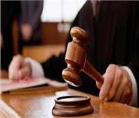 تأجيل محاكمة 18 متهما بالاتجار بالبشر وتهريب المهاجرين لـ14 مارس