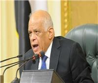 «مفيش فايدة».. عبدالعال ينتقد التفاف النواب حول الوزراء