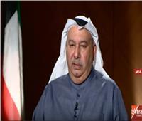 فيديو| الذويخ: العلاقات المصرية الكويتية امتزجت بدماء الشهداء في البلدين